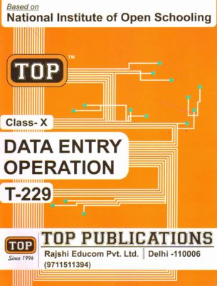 NIOS Data Entry Operations 229 Guide Books 10th English Medium Full Course Reference Book