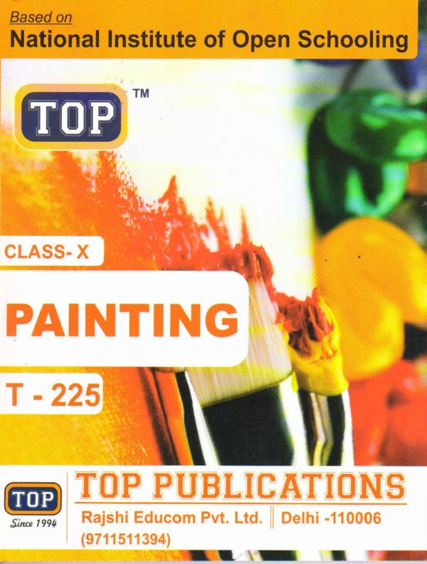 NIOS Painting 225 Guide Books 10th English Medium NIOS Guide Books for 10th Class Students