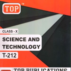 Nios Science And Technology Guide Books
