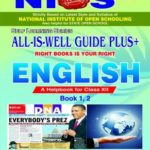 302-ENGLISH 302-ALL-IS-WELL GUIDE BOOK PLUS