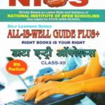 336 Data Entry Operations (Hindi Medium) All Is Well Guide Book SELF LEARNING SERIES