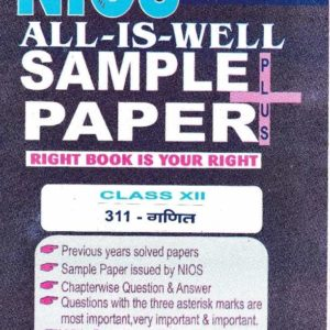 NIOS SAMPLE PAPER 311 MATHEMATICS 311 HINDI MEDIUM ALL-IS-WELL