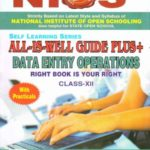Data Entry Operations 336 All is well guide books