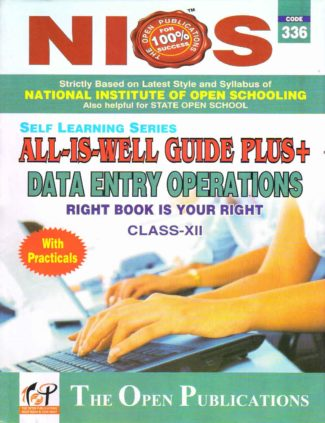 336-Data Entry Operations-ENGLISH MEDIUM-ALL-IS-WELL GUIDE PLUS