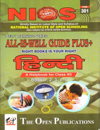 301-HINDI-ALL-IS-WELL GUIDE BOOKS PLUS - The Open Publications