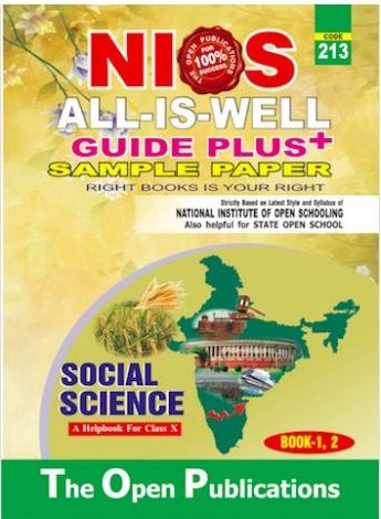 SOCIAL SCIENCE 213 ENGLISH MEDIUM ALL IS WELL GUIDE PLUS + SAMPLE PAPER