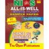 SCIENCE AND TECHNOLOGY 212 ENGLISH MEDIUM ALL IS WELL GUIDE PLUS + SAMPLE PAPER WITH PRACTICALS