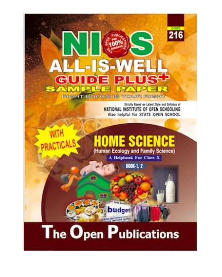 HOME SCIENCE 216 ENGLISH MEDIUM ALL IS WELL GUIDE PLUS + SAMPLE PAPER WITH PRACTICALS