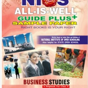 BUSINESS STUDIES 215 ENGLISH MEDIUM ALL IS WELL GUIDE PLUS + SAMPLE PAPER
