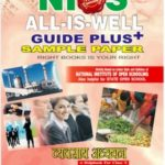 BUSINESS STUDIES 215 HINDI MEDIUM ALL IS WELL GUIDE PLUS + SAMPLE PAPER