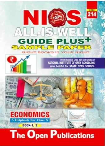 ECONOMICS 214 ENGLISH MEDIUM ALL IS WELL GUIDE PLUS + SAMPLE PAPER