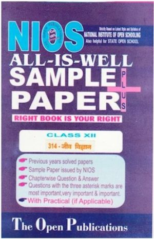 NIOS TEXT 314 BIOLOGY 314 HINDI MEDIUM ALL-IS-WELL SAMPLE PAPER PLUS + WITH PRACTICALS