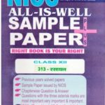 NIOS TEXT 313 CHEMISTRY 313 HINDI MEDIUM ALL-IS-WELL SAMPLE PAPER PLUS + WITH PRACTICALS