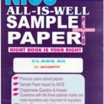 NIOS 311 MATHEMATICS 311 ENGLISH MEDIUM ALL-IS-WELL SAMPLE PAPER PLUS + WITH PRACTICALS