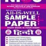 NIOS Sample Paper 301 Hindi All is well for Class 12th
