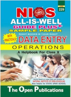 DATA ENTRY OPERATIONS 229 ENGLISH MEDIUM ALL IS WELL GUIDE PLUS + SAMPLE PAPER WITH PRACTICALS