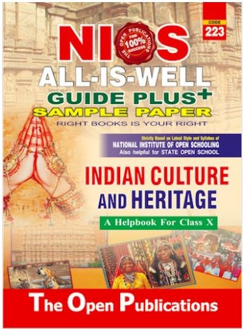 INDIAN CULTURE AND HERITAGE 223 ENGLISH MEDIUM ALL IS WELL GUIDE PLUS + SAMPLE PAPER