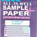 NIOS SAMPLE PAPER 320 ACCOUNTANCY 320 ENGLISH MEDIUM ALL-IS-WELL