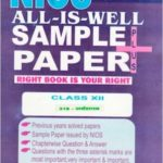 NIOS Text 318 Economics 318 NIOS Hindi Medium All-is-Well Sample Paper Plus