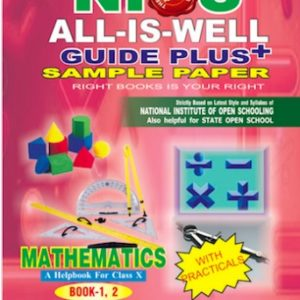 MATHEMATICS 211 ENGLISH MEDIUM ALL IS WELL GUIDE PLUS + SAMPLE PAPER WITH PRACTICALS