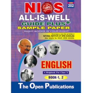 202 ENGLISH MEDIUM ALL IS WELL GUIDE PLUS