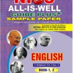 English 202 Guide Books