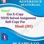 NIOS Hindi 201 Solved Assignment-10th-Hindi Medium