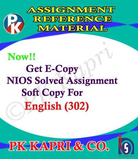 NIOS English 302 Solved Assignment English Medium