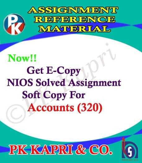 NIOS Accountancy 320 Solved Assignment 12th English Medium 2018-19