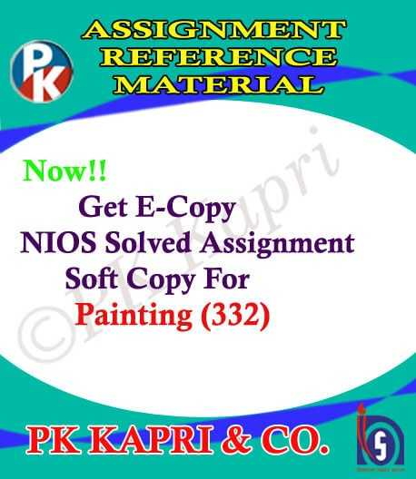 NIOS Painting (332) Solved Assignment 12th