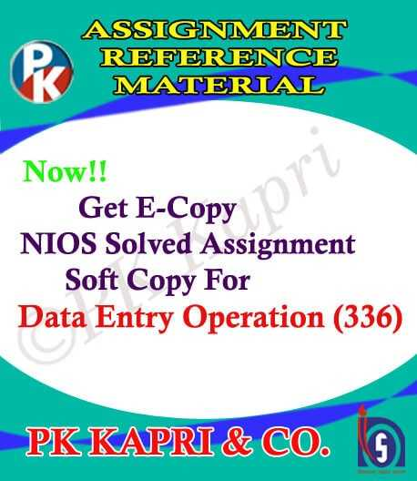 NIOS Data Entry Operations 336 Solved Assignment 12th
