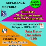 nios-solved-assignment-data-entry-operation-336-english-medium
