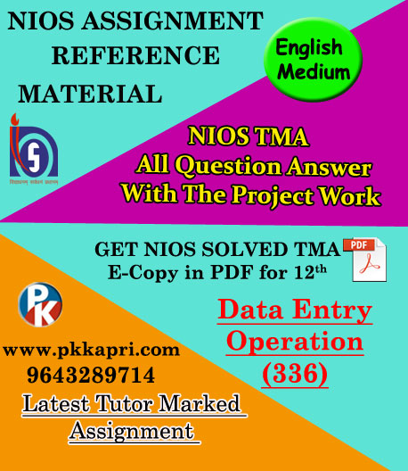 NIOS Data Entry Operations 336 Solved Assignment 12th English Medium