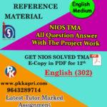 NIOS English 302 Solved Assignment English Medium