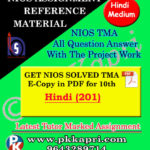 nios-solved-assignment-hindi-201