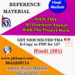 NIOS Hindi 301 Solved Assignment 12th (Hindi Medium)