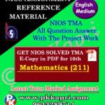 nios-solved-assignment-mathematics-211