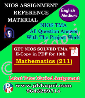 NIOS Mathematics 211 Solved Assignment -10th-English Medium