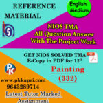 nios-solved-assignment-painting-332-english-medium
