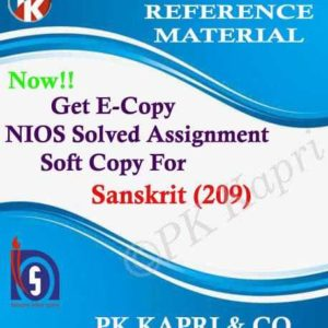 nios sanskrit 209 Solved Assignment