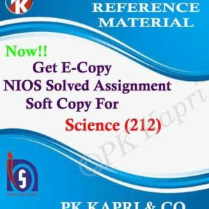 NIOS Science And Technology 212 Solved Assignment