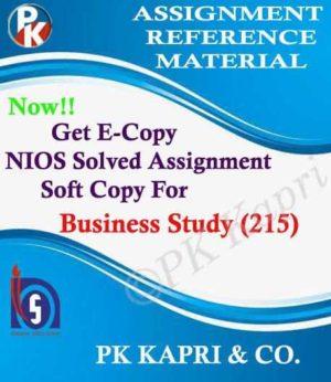 NIOS Business Studies 215 Solved Assignment-10th-Hindi Medium
