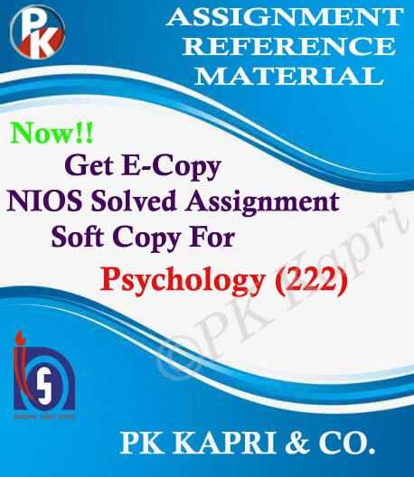 NIOS Psychology 222 Solved Assignment-10th-Hindi Medium