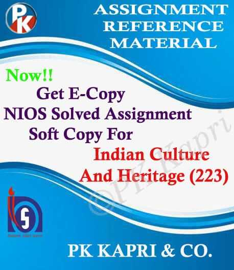 NIOS Indian Culture And Heritage 223 Solved Assignment