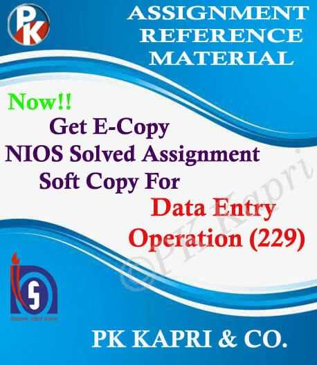 NIOS Data Entry Operations 229 Solved Assignment