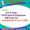 NIOS Introduction to law 338 Solved Assignment-12th