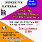 NIOS Accountancy 320 Solved Assignment 12th Hindi Medium