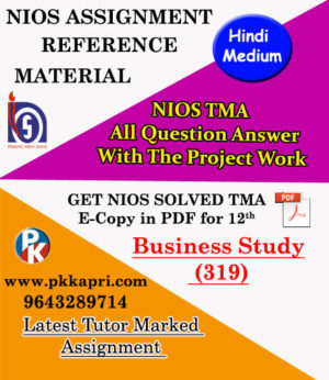 NIOS Business Studies 319 Solved Assignment 12th Hindi Medium