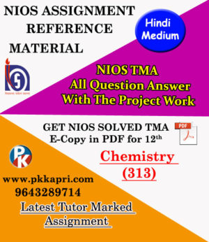 NIOS Chemistry 313 Solved Assignment 12th (Hindi Medium)