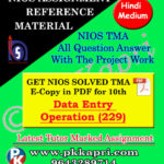 nios-solved-assignment-data-entry-operation-229-hindi-medium